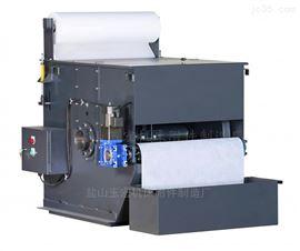 盐山玉宏鼓式纸带过滤机