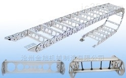 榆钢重型金属拖链规格