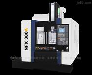 NFX380A臺灣永進高速五軸立加