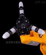 机器人末端多关节智能三爪可变位夹持工具