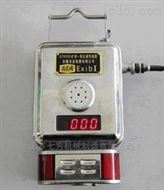 GUC360倾角传感器