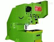J21S系列固定台深喉口压力机