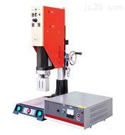 分体式LR-2015超声波塑焊机