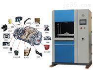 XY-40线性振动摩擦塑料焊接机