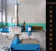 Z3132B八级变速万向钻厂家