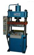 450KN 热成型液压机