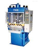 500KN 热成型液压机