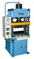 630KN 热成型液压机