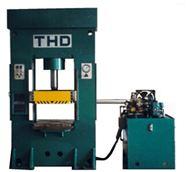1000KN 框架式液压机