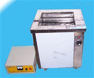 深圳威固特磁辊超声波清洗机