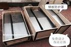 青岛机床不锈钢钣金护罩维修加工中心防护罩