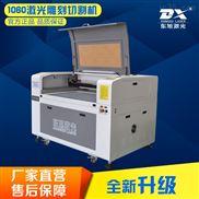 1390广告激光雕刻机 亚克力布料 激光切割机