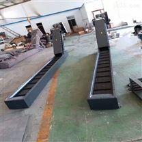 文安镗铣床集中链板排屑机