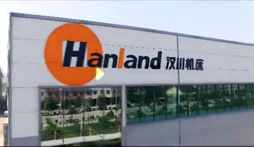 汉川数控机床股份公司重整投资人招募公告