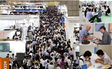 2018年日本工业展