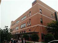 因代克斯新技术中心和展厅开幕庆典在上海外高桥圆满举行