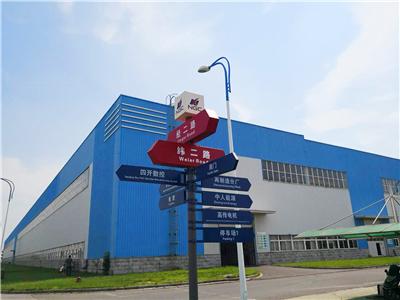 6月初上 中国机床商务网走进企业