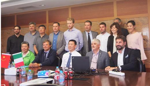 意大利ICE工业代表团到中国机床工具工业协会访问交流