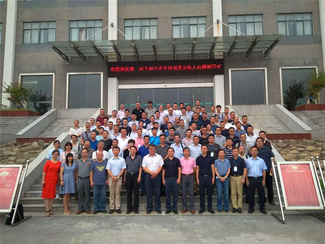 第一届全国中走丝培训及交流大会在无锡成功举办