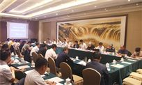 认清形势 共研提升 机床工具协会在京召开理事长工作会议