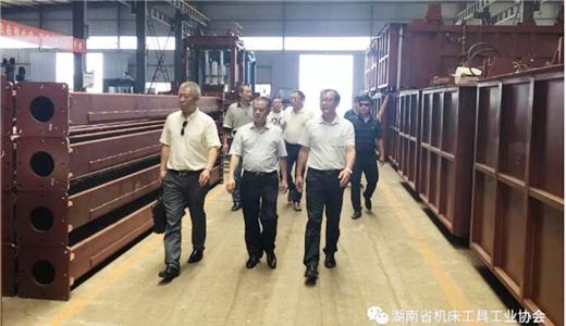 湖南機床工具協會走訪調研寧鄉重點機床企業