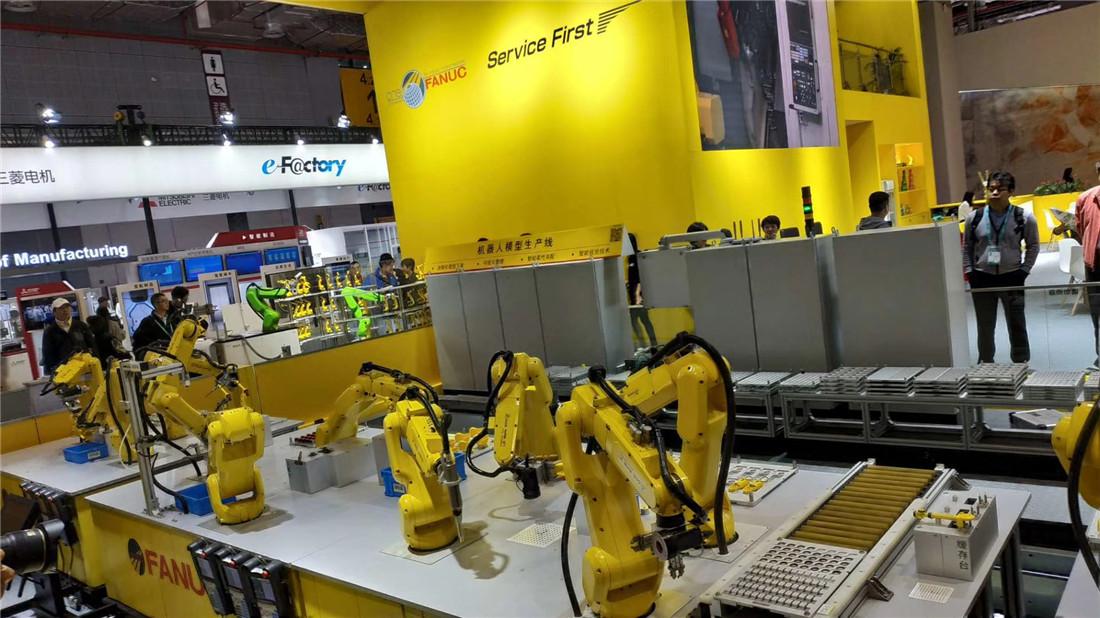 首屆中國進口博覽會企業風采展示