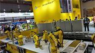 首届中国进口博览会企业风采展示
