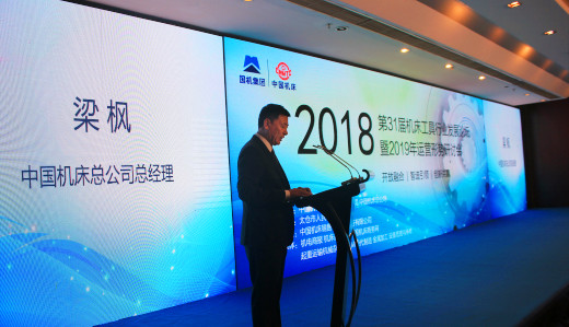 從中國高壓輸變電行業的騰飛看國內機床工具行業的發展