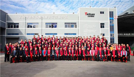 2018CMTBA第二屆經銷商高峰論壇在東莞隆重舉行