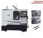 CKX6130线轨数控车床