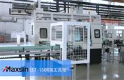 迈星机床EET-150R加工流程