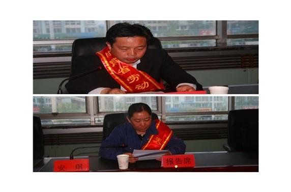 """天水市总工会2018年""""中国梦·劳动美""""劳模事迹宣讲报告会在天水"""