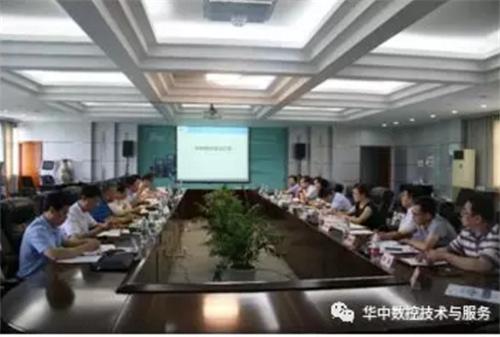 中国机械工业联合会、中国机床工具工业协会到华中数控考察调研