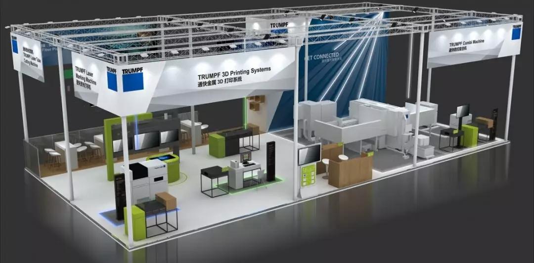 德国通快助力首届中国国际进口博览会