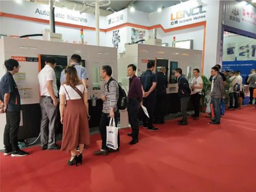 玉环机械工业展览会