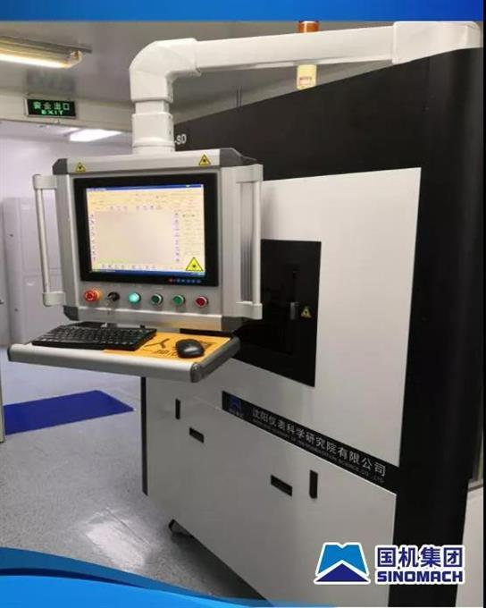 「betway官方下载精装版」 沈阳仪表院成功研制出12英寸高精密微水束耦合激光划片机