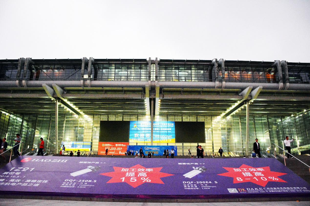2018国际线路板及电子组装华南展览会昊志携智能新品如约而至