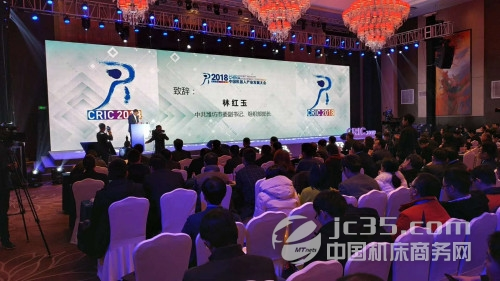 2018中国机器人产业发展大会在山东潍坊召开