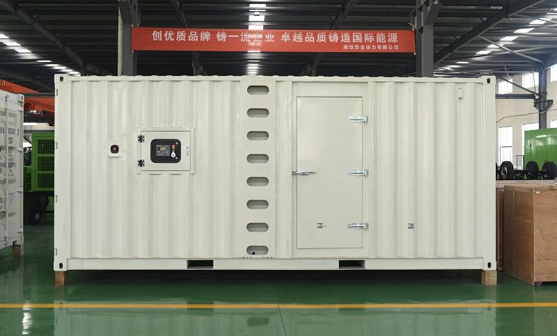 表示控制屏已上电,同时机组燃油处于打开状态,带电子调速控制器或电喷