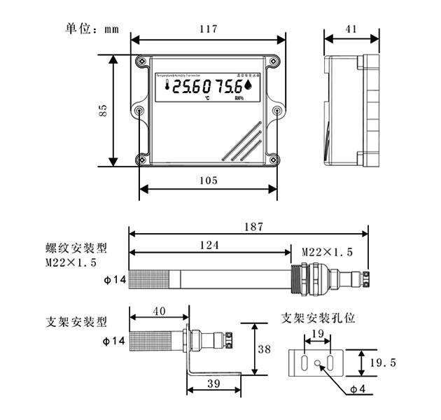 选型示例2:要求:温度:-20℃~120℃,湿度0%rh-100%rh,4-20ma变送输出,分体式,变送主机壁挂式安装,探头螺纹安装,探头引线长度5米,带led显示   型号:mpk200-t3a420fl05e   数显温湿度变送器   的外形尺寸图片