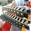 机床线缆保护塑料拖链厂家规格