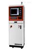 XKG-30高速線切割控制柜